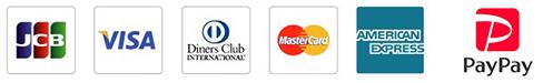 クレジットカードご利用可能!全車搭載! 全ての車両で下記のクレジットカードがご利用いただけます